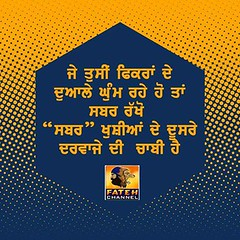 ,         (Fateh_Channel_) Tags: punjab youth