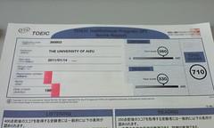 TOEIC700越えた!けど、これじゃ武田製薬には入れないな。