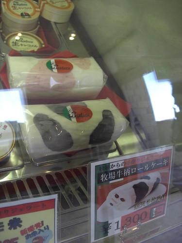 リストーロ 東城 広島 画像 2