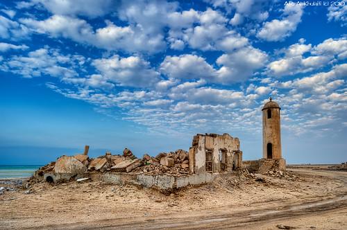 العريش شمال قطر الغربي