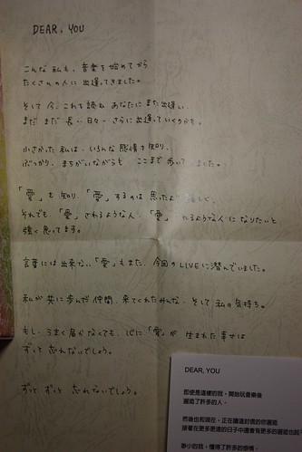 大塚愛 画像44
