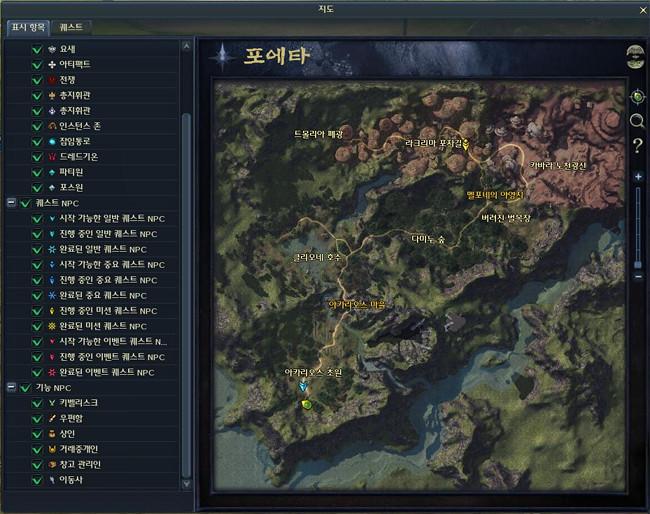 новая карта айон