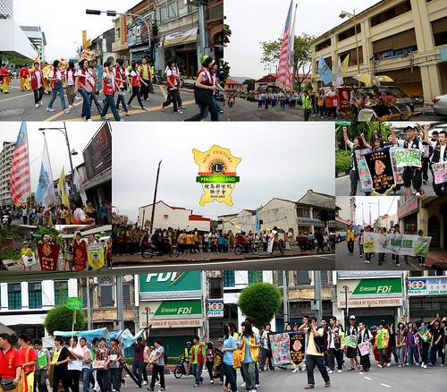 Leo Parade-Leo Day2