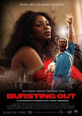 Bursting Out (Nollywood Forever) Tags: lagos asaba nollywood nigerianmovie africanfilm royalartsacademy africanmovie majidmichel nigerianmoviecover ememisong genevievennaji nigerianfilmmoviecover