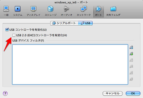 windows_xp_ie6 - ポート