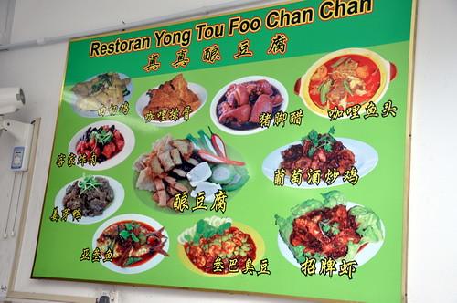 Chan Chan Yong Tou Foo Menu