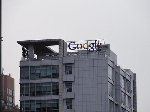 Google北京