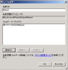 2009111818_335