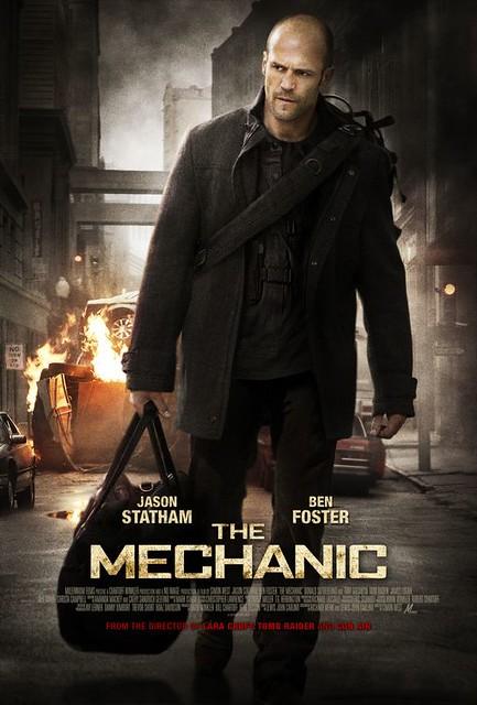 mechanic_ver3