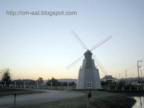 Windmill @ Ban Gung Hun Restaurant, Chiang Mai