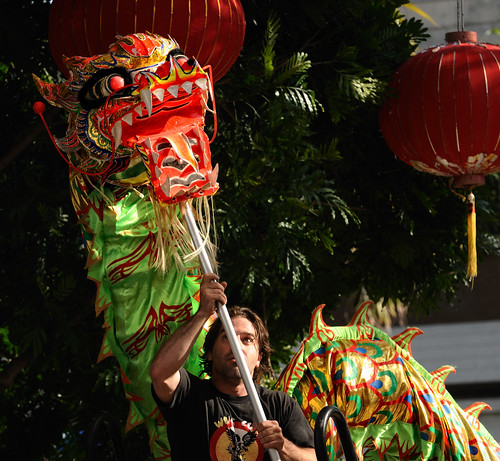 Chinese New Year celebration at Miami Dade College, Kendall Campus.