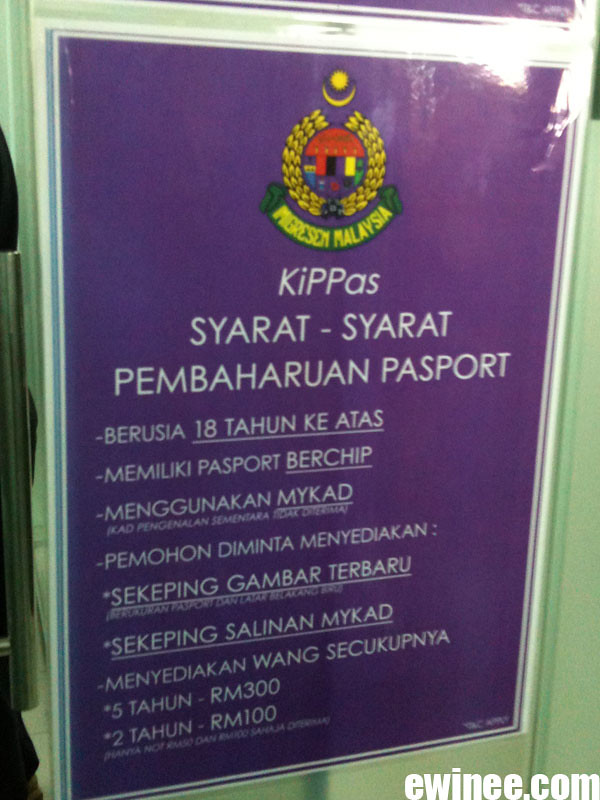 RENEW-PASSPORT-IN-KELANA-JAYA-2011-TUTORIAL-2
