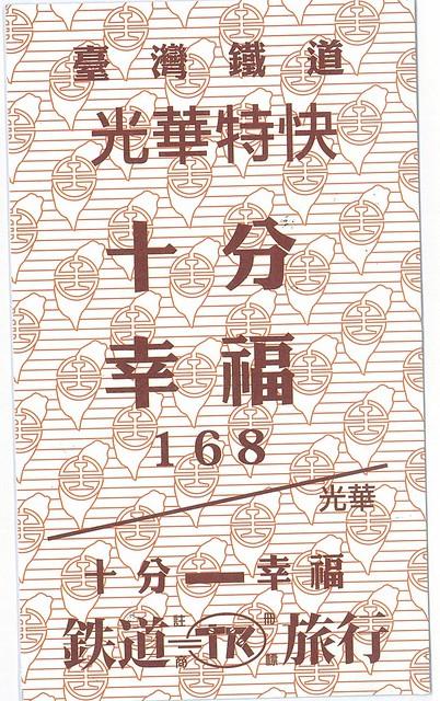 img-224141609-0001