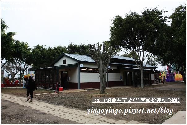 2011苗栗燈會_I6305
