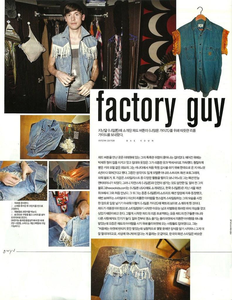 factory boy1