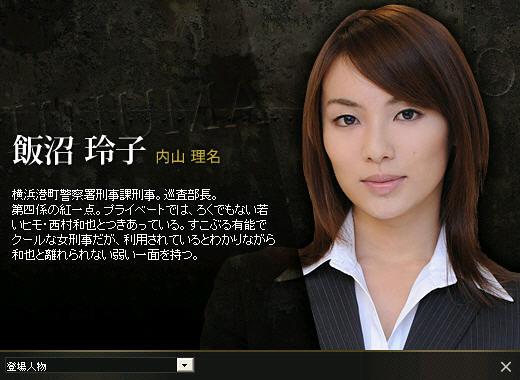 Akutou_ch03.jpg
