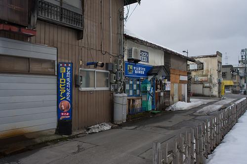 AOMORI, JAPAN #16 (弘前の美容室)