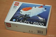 LEGO 21100 - SHINKAI  6500 Submarine (713 Avenue) Tags: architecture nikon lego submarine nikkor d300 shinkai submersible cuusoo 6500 21100 shinkai6500 60mmf28gmicro