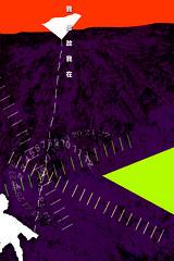 I think; therefore, I am. _1 (STUDIO Q) Tags: studio poster design graphics think q i