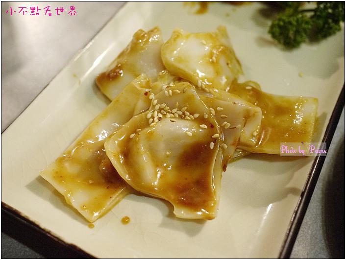 東區火之舞燒肉 (18).jpg