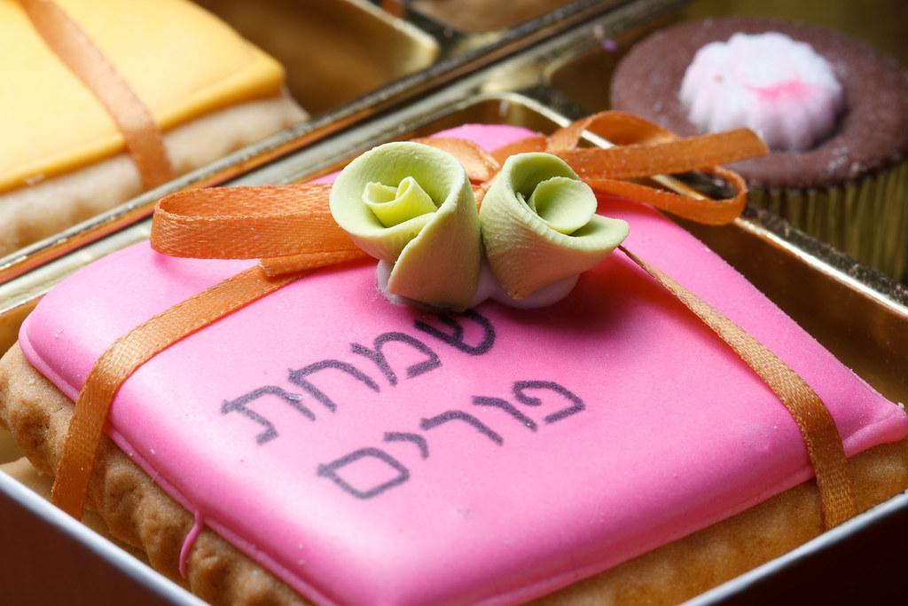 Purim Cookies