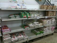 松坂屋ストア、お米じゅうぶんあります (3/19) #ebisu