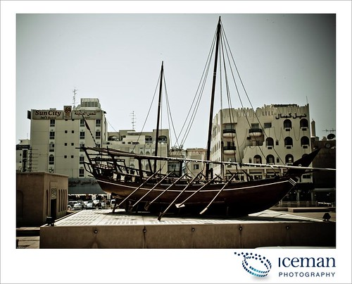Dubai Museum 159