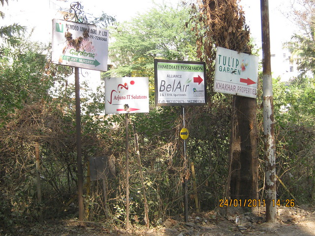 Way to Alliance BelAir (& Paradigm Emerald) in Ram Indu Park, Baner, Pune 411 045
