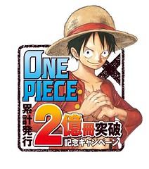 110124(1) - 漫畫《航海王 ONE PIECE》歡慶突破兩億冊,專屬官方網站隆重開張!