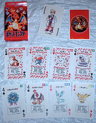 POKEMON Japanese Nintendo Playing Cards (Cruioso) Tags: anime japanese nintendo pikachu pokemon pokémon playingcards barajas naipes deckofcards togepi charizard ポケモン carddeck pocketmonsters tangela hitmonchan zapdos arbok vileplume pokerdeck