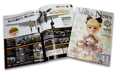 Volks News Vol.41