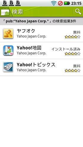 snap20110124_231515
