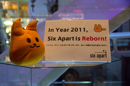 トフぐるみ&「In Year 2011, Six Apart is Reborn! 」