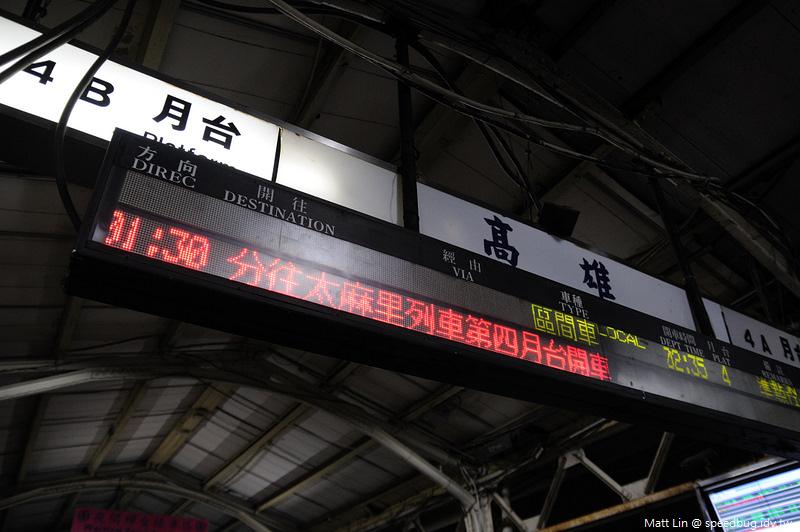 KAO_9881.jpg