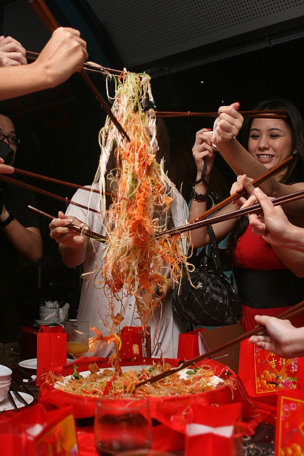 How high can you toss your yusheng?