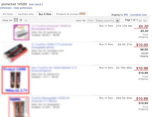 ebay price total