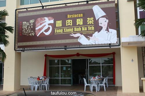 fang xiang (1)