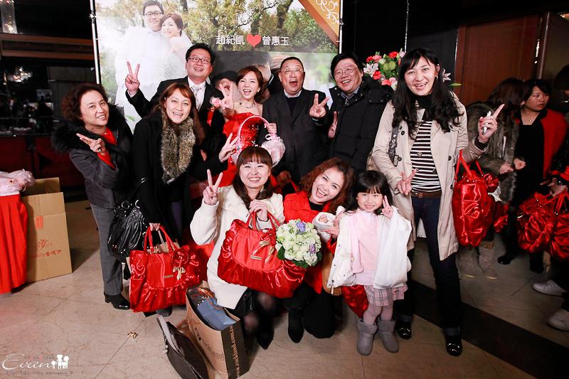 [婚禮紀錄]紀凱與惠玉 婚禮喜宴紀錄-175