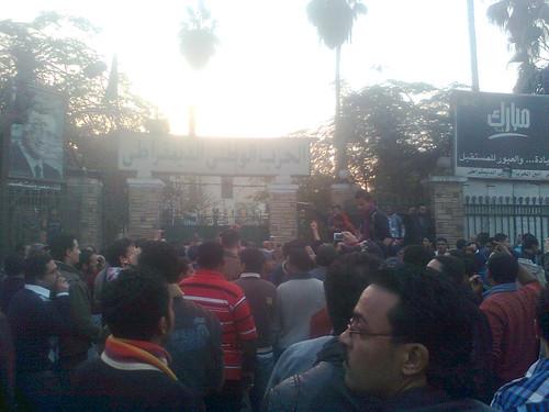 يوم الغضب في طنطا 25 يناير 2011