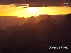 Grand Canyon_Sun (Aug 2009) (Sony - Alpha Clock)