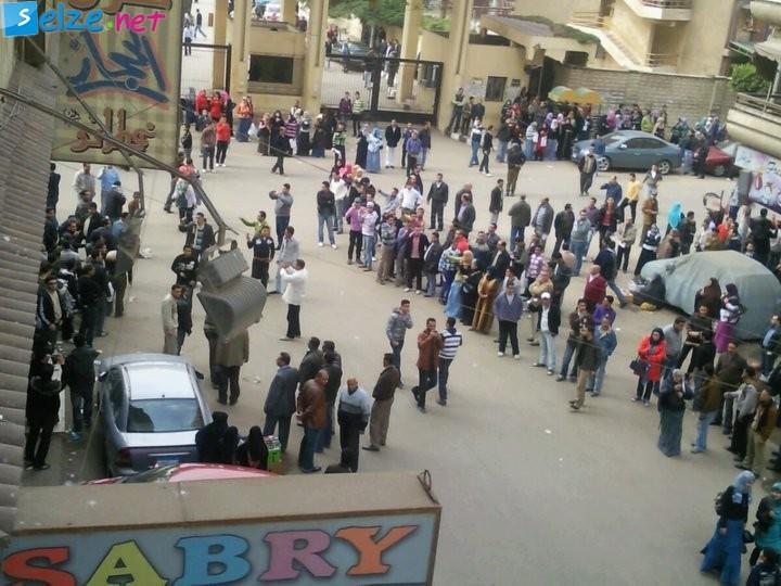 مظاهرات الجمعة اليوم 5392768378_a80f94a39