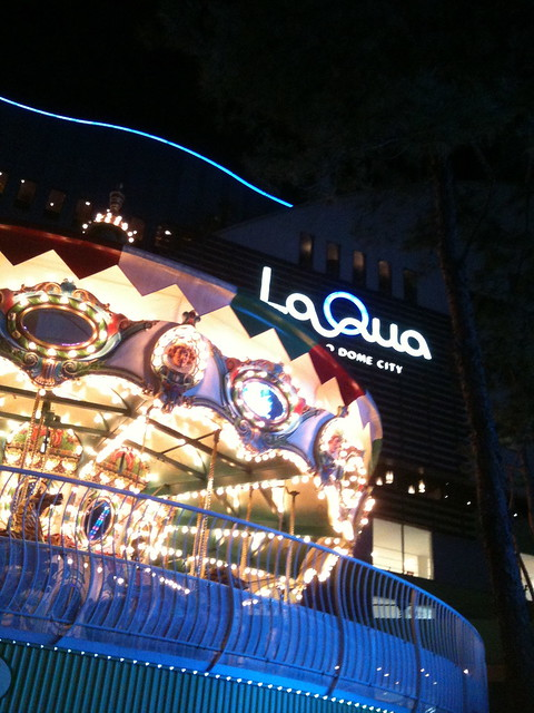LaQua night
