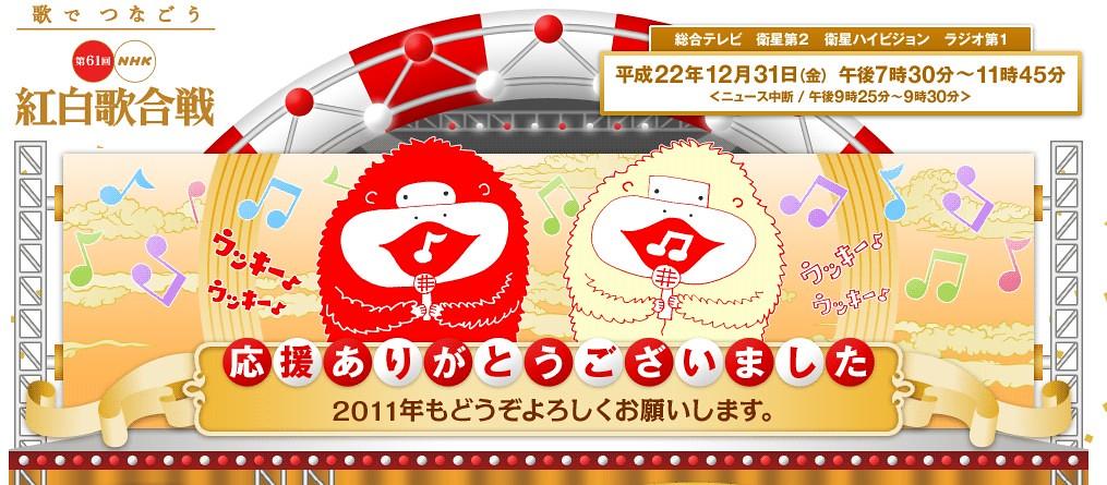 2011-01-30_012232.jpg