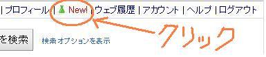 GoogleMap_Labs01