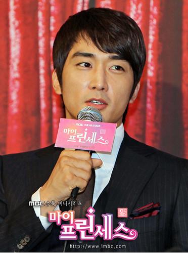 My Princess Press Conference Photos [2011.01.03]