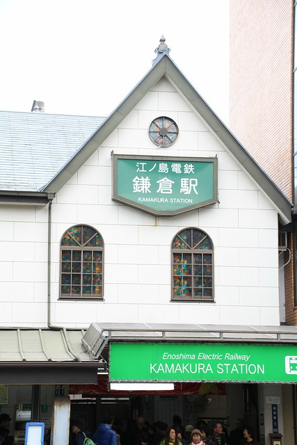 Enoden Kamakura station