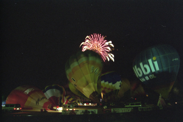 しぼんだ気球と花火のフリー写真素材