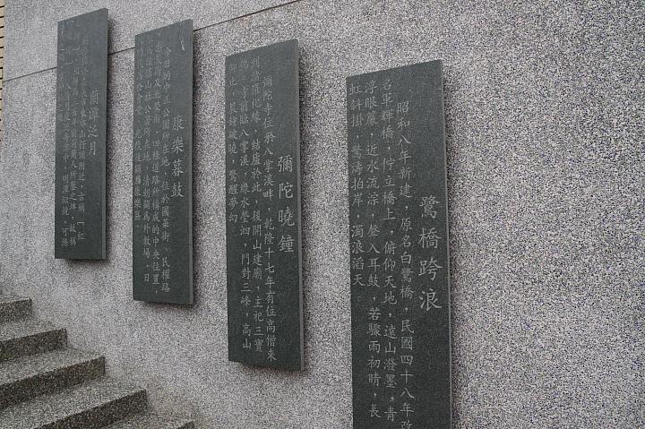 嘉義市文化公園004