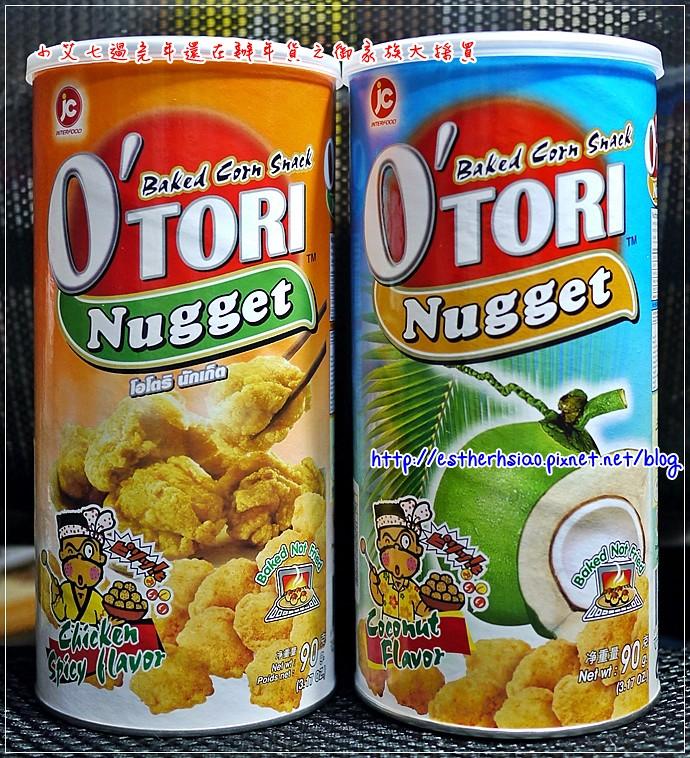 18 兩桶泰國乖乖