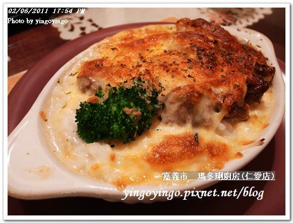 嘉義市_瑪多琍廚房20110206_R0017773